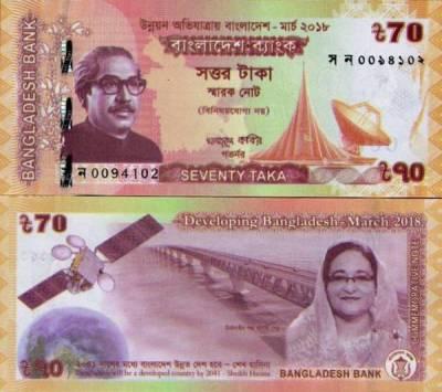 70 Taka Bangladéš 2018 P64