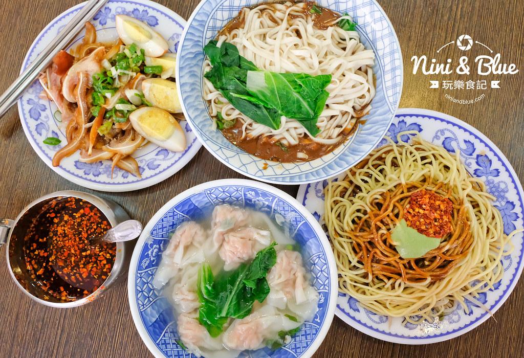 董媽涼麵 台中 科博館 美食10