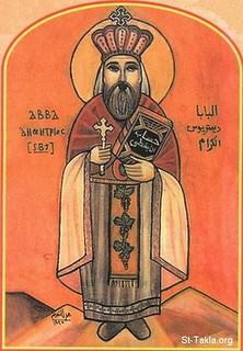 البابا ديمتريوس الأول الكرام البطريرك 12