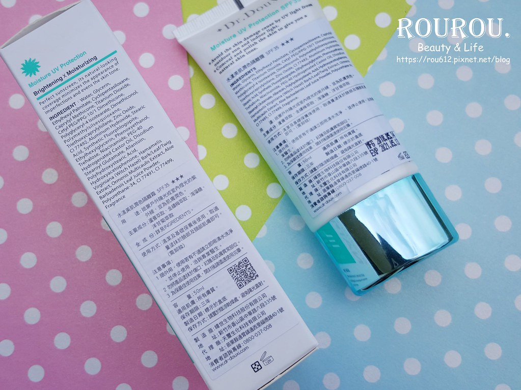 DR.DOUXI朵璽SPF35水漾美肌潤色隔離霜&SPF48晶鑽美肌潤色隔離霜4[1]