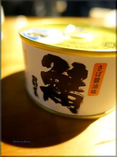 Photo:2018-05-30_T@ka.の食べ飲み歩きメモ(ブログ版)_日本酒だけではなく焼酎も果実酒も放題!【新宿】KURAND_09 By:logtaka
