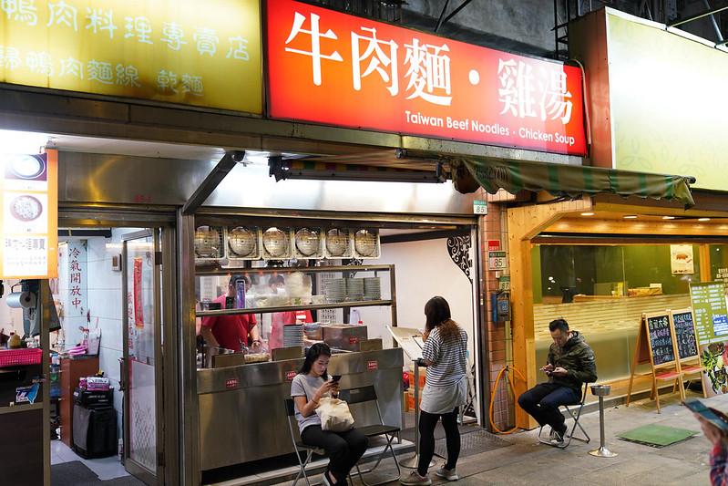 牛肉麵雞湯 (3)