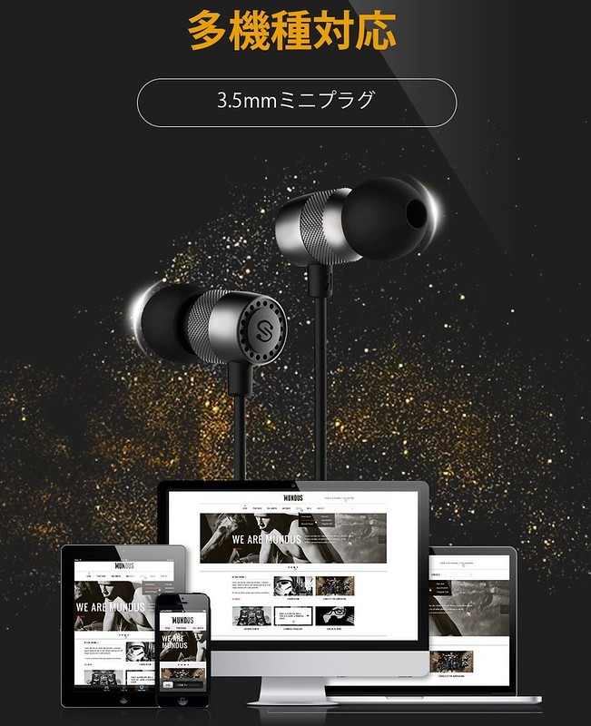 SoundPEATS イヤホン B90 (6)