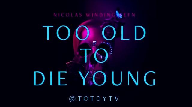 あまりにも若いポスターを死ぬために古い