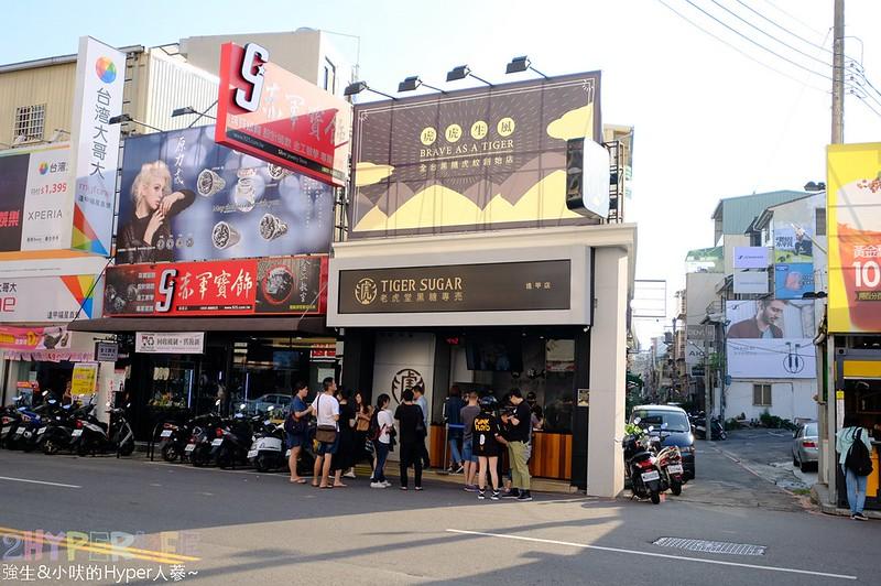 SCOOWA逢甲旗艦店 (23)