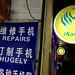 Repairs Hugely