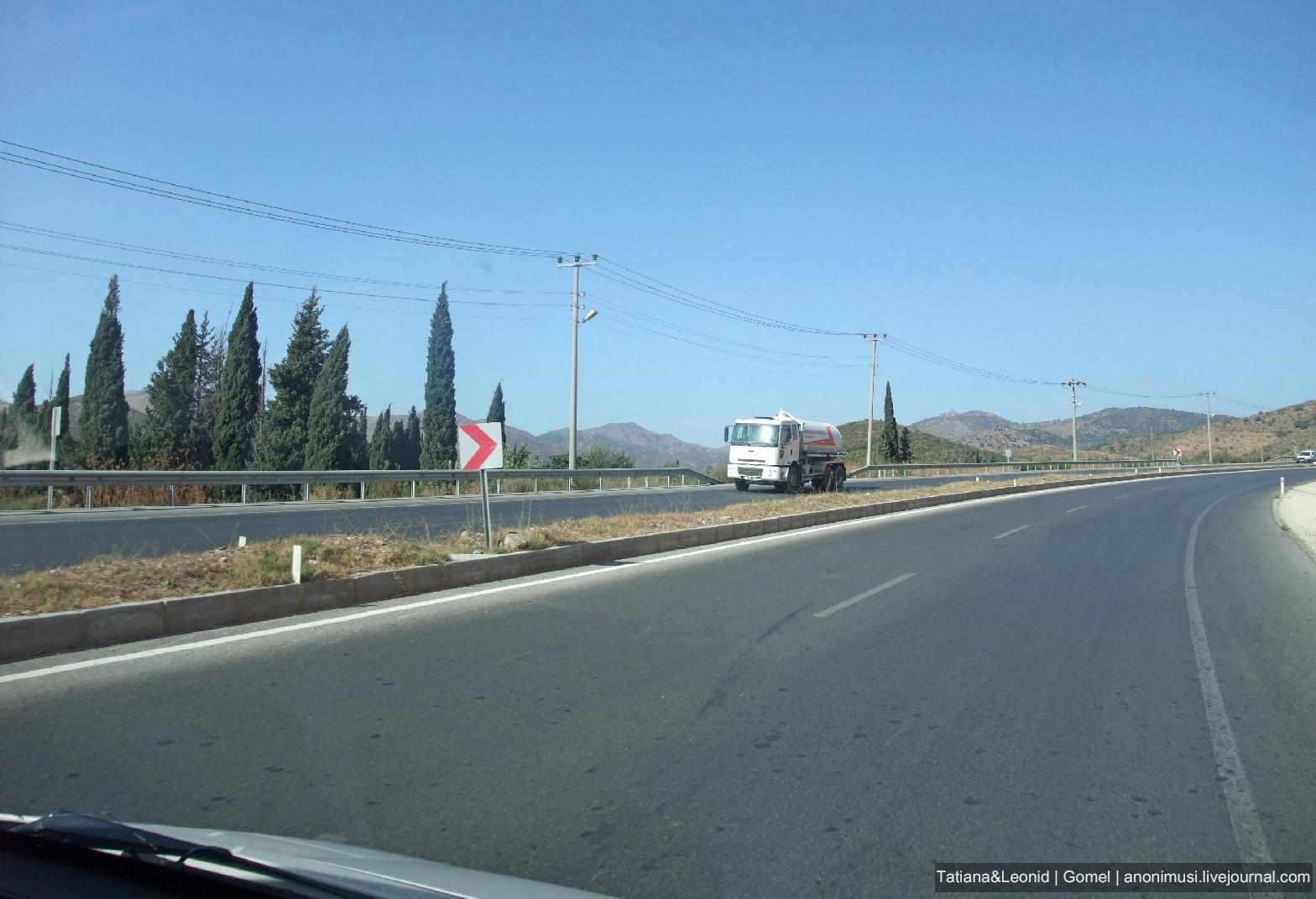 Турецкие дороги