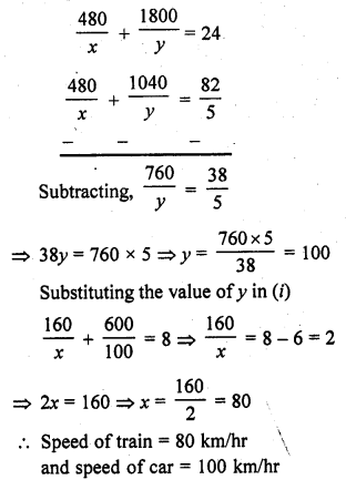 RD Sharma Class 10 Book Pdf Free Download Chapter 3 Pair Of Linear Equations In Two Variables