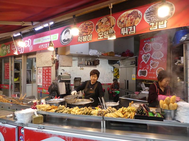 Street food, Seomyeon, Busan