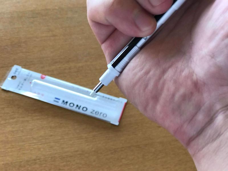 monozero003