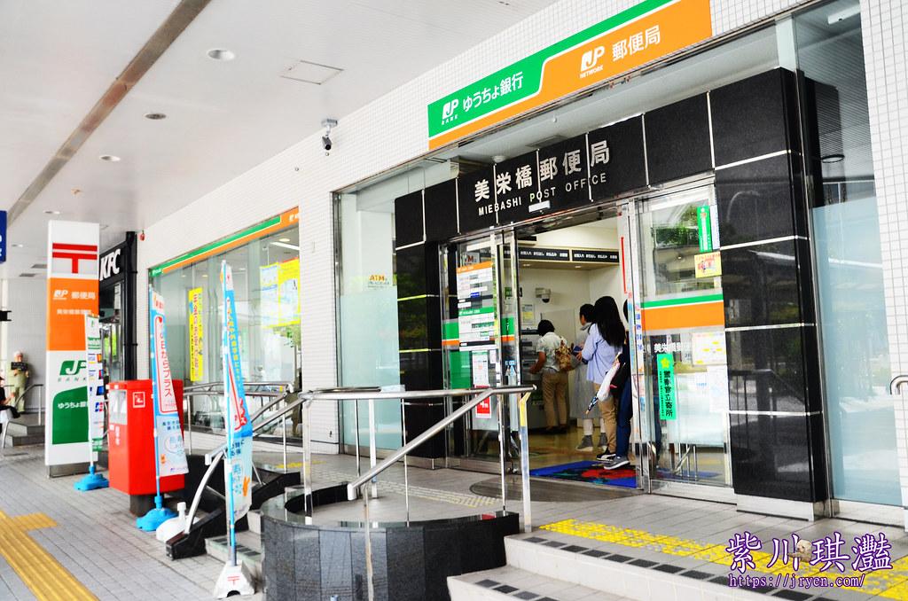 日本郵局龍貓包