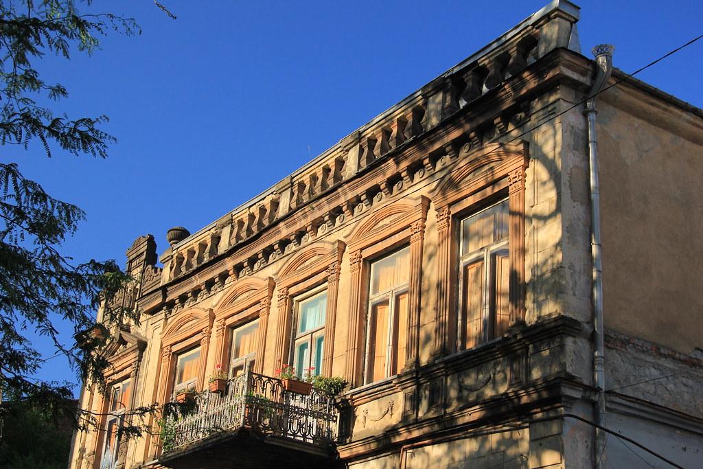 Old Town Kutaisi