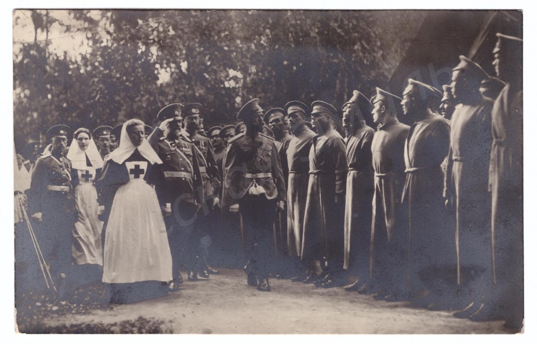 1914. Посещение Его Величеством госпиталя