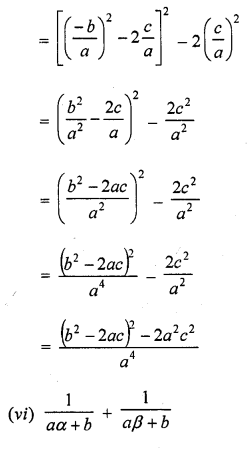 Answers Of RD Sharma Class 10 Chapter 2 Polynomials