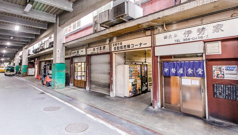 伊勢屋食堂 (10)