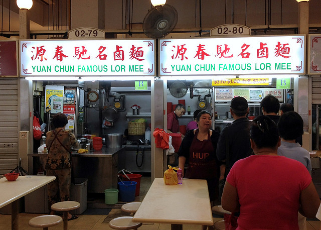 amoy street Yuan Chuan Famous Lor Mee storefront