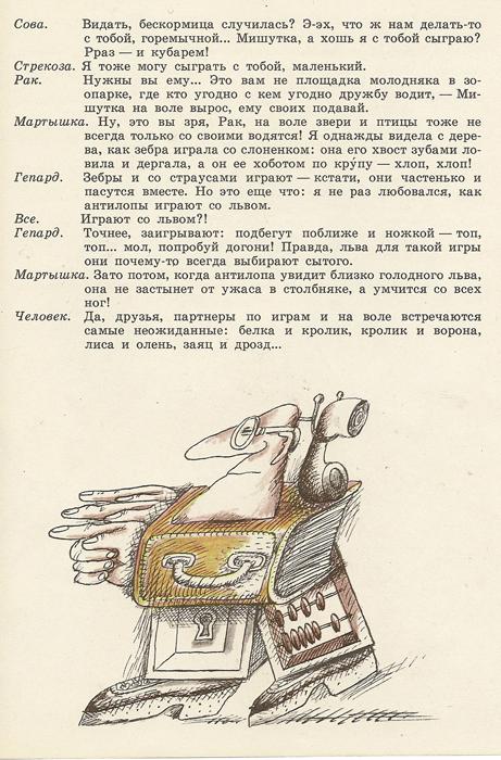 KOAPP8_65