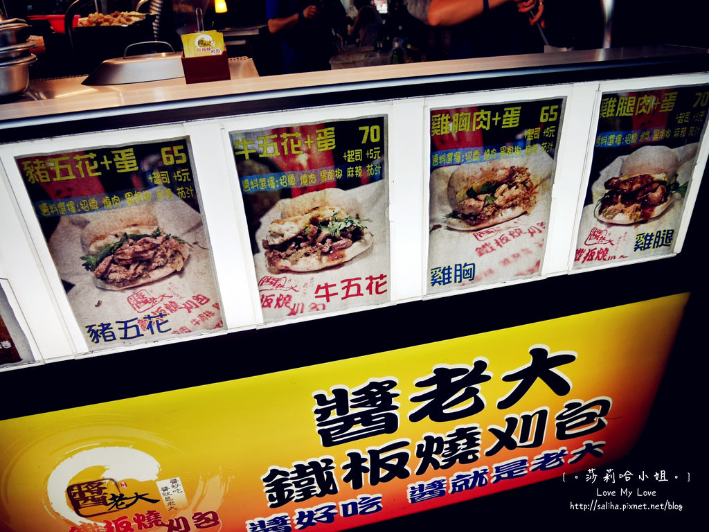 內湖一日遊好吃小吃必吃推薦 (29)