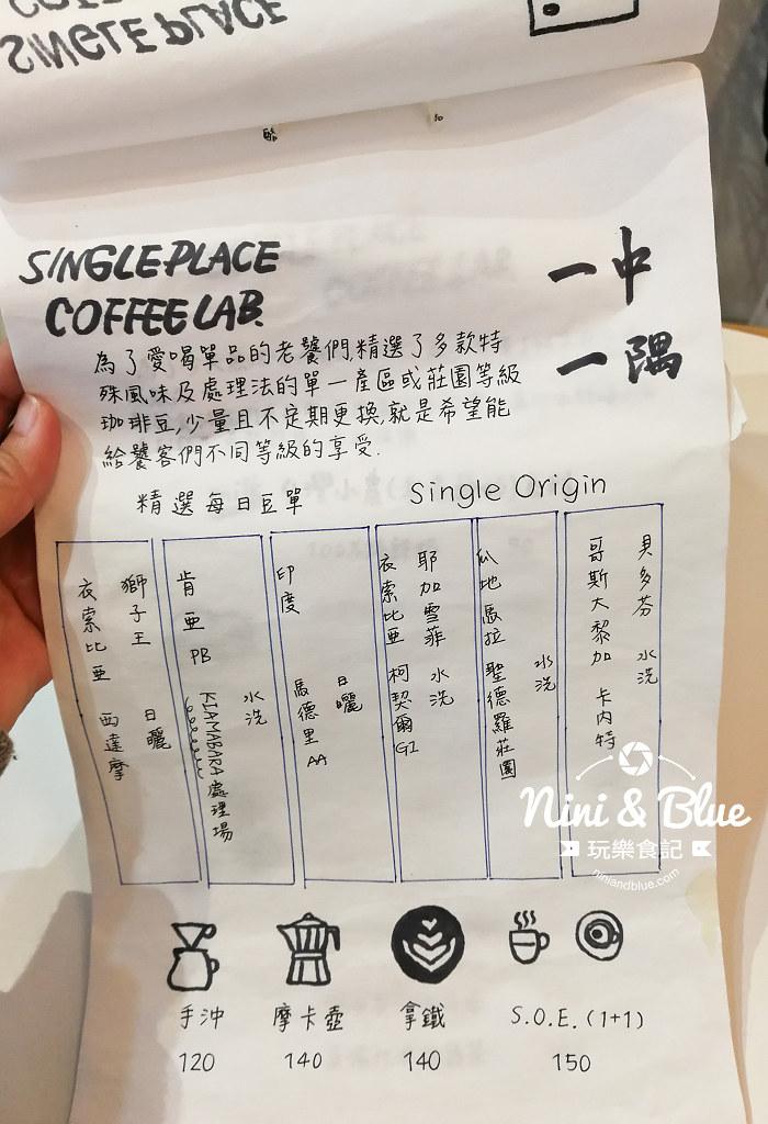 singleplace coffeelab  一中街咖啡04
