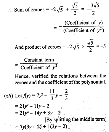 RD Sharma 10 Class Solutions Chapter 2 Polynomials