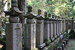 Okunoin's cemetery, Koyasan