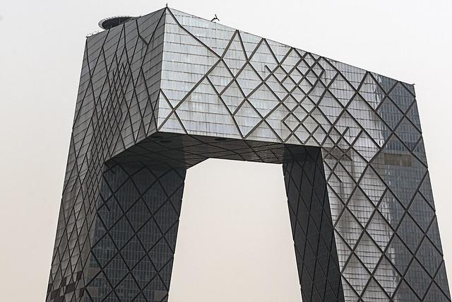 Pants Beijing China DSC_7406
