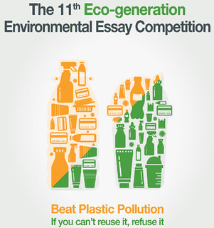 Environmental Essay Competition