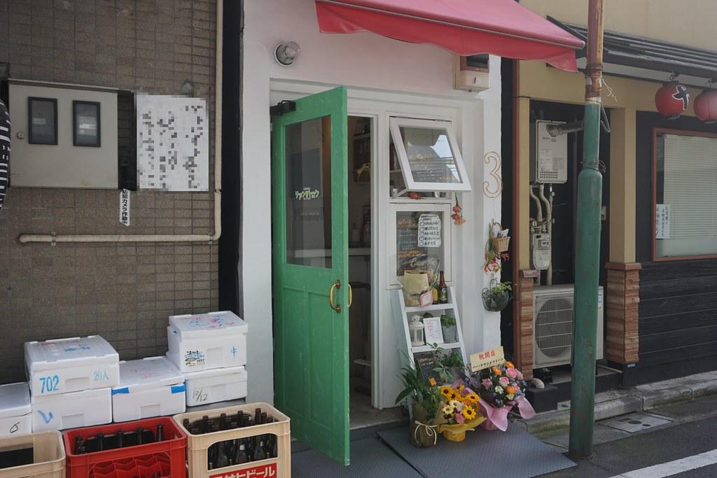 リアントロワ(椎名町)