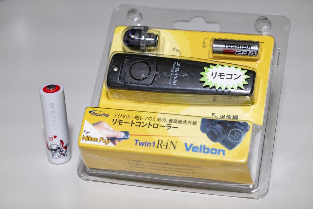 Velbon Twin1 R4N