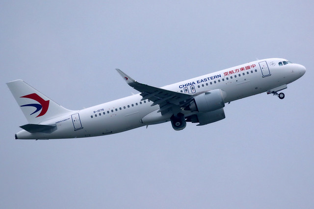 China Eastern Airlines   Airbus A320-200N   B-1076   Shanghai Hongqiao