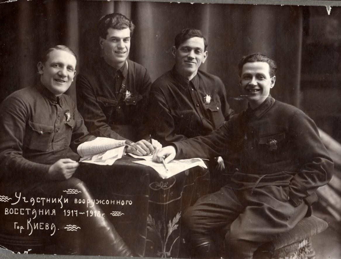 1917-1918.  Участники вооруженного восстания в Киеве