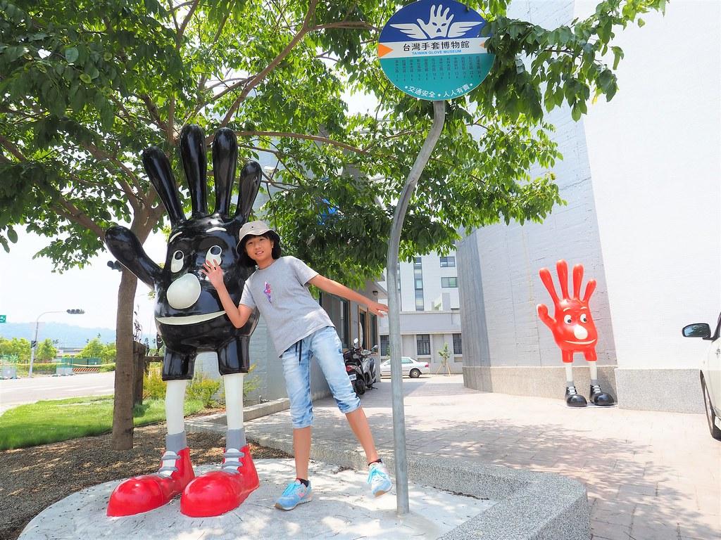 手套博物館 (3)