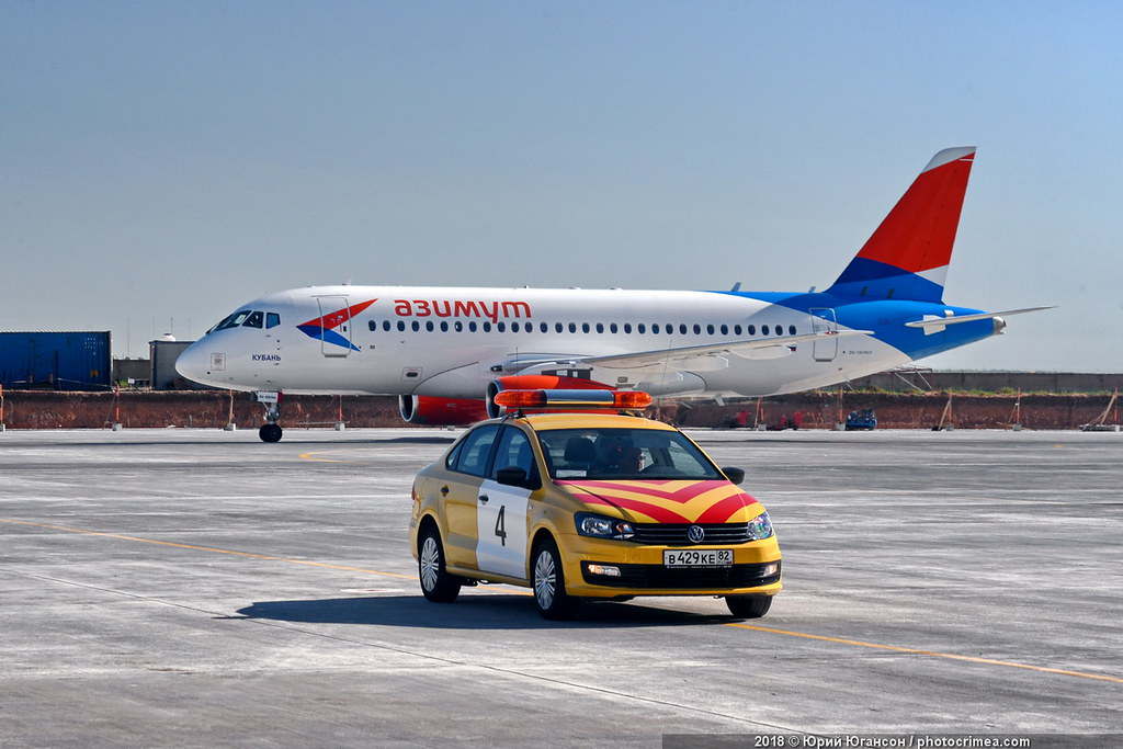 Акции на билеты авиакомпании «Азимут»