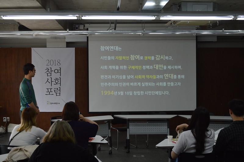 20180525_한신대탐방(1)