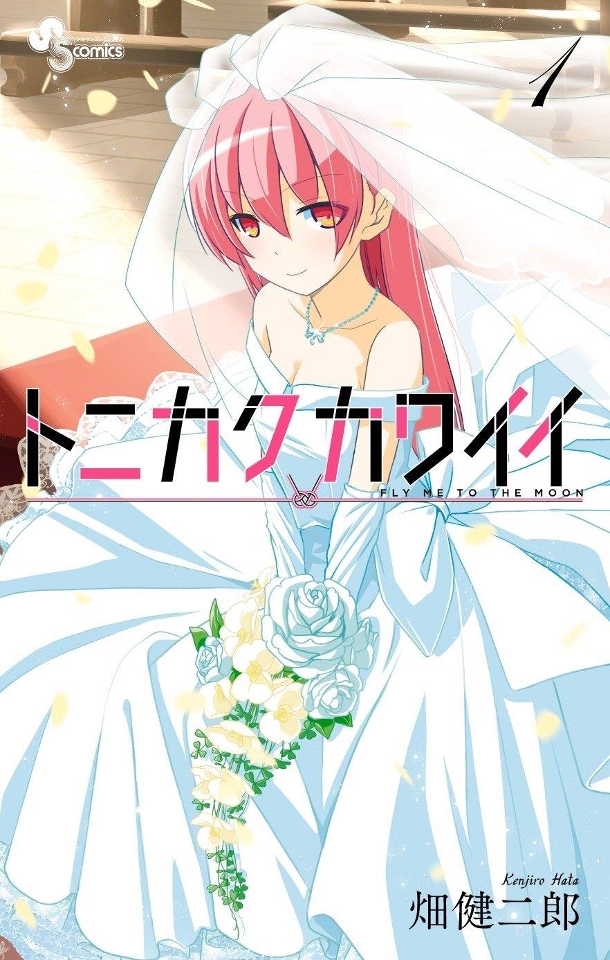 Tonikaku Kawaii - Chương 3: Đó là điều đơn giản hơn thực hiện khế ước với Kyubey, nhưng cũng nặng nề hơn trách nhiệm trở thành ma pháp thiếu nữ