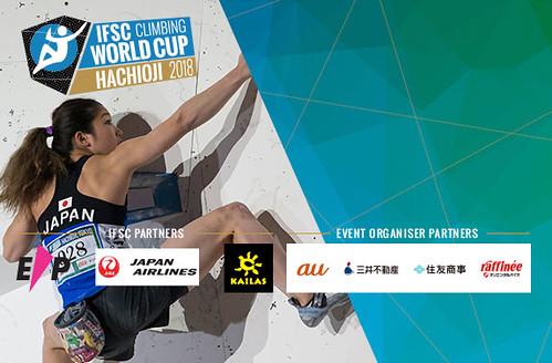 IFSC World Cup Hachioji 2018