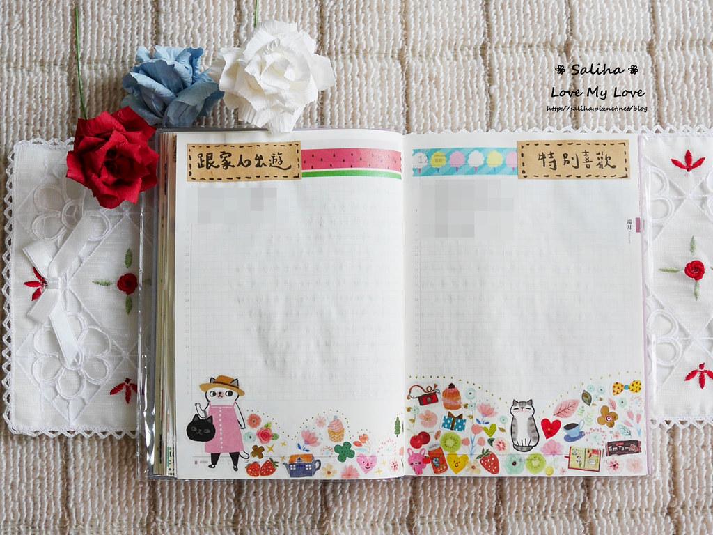 開花實驗室手帳設計裝飾紙膠帶 (7)