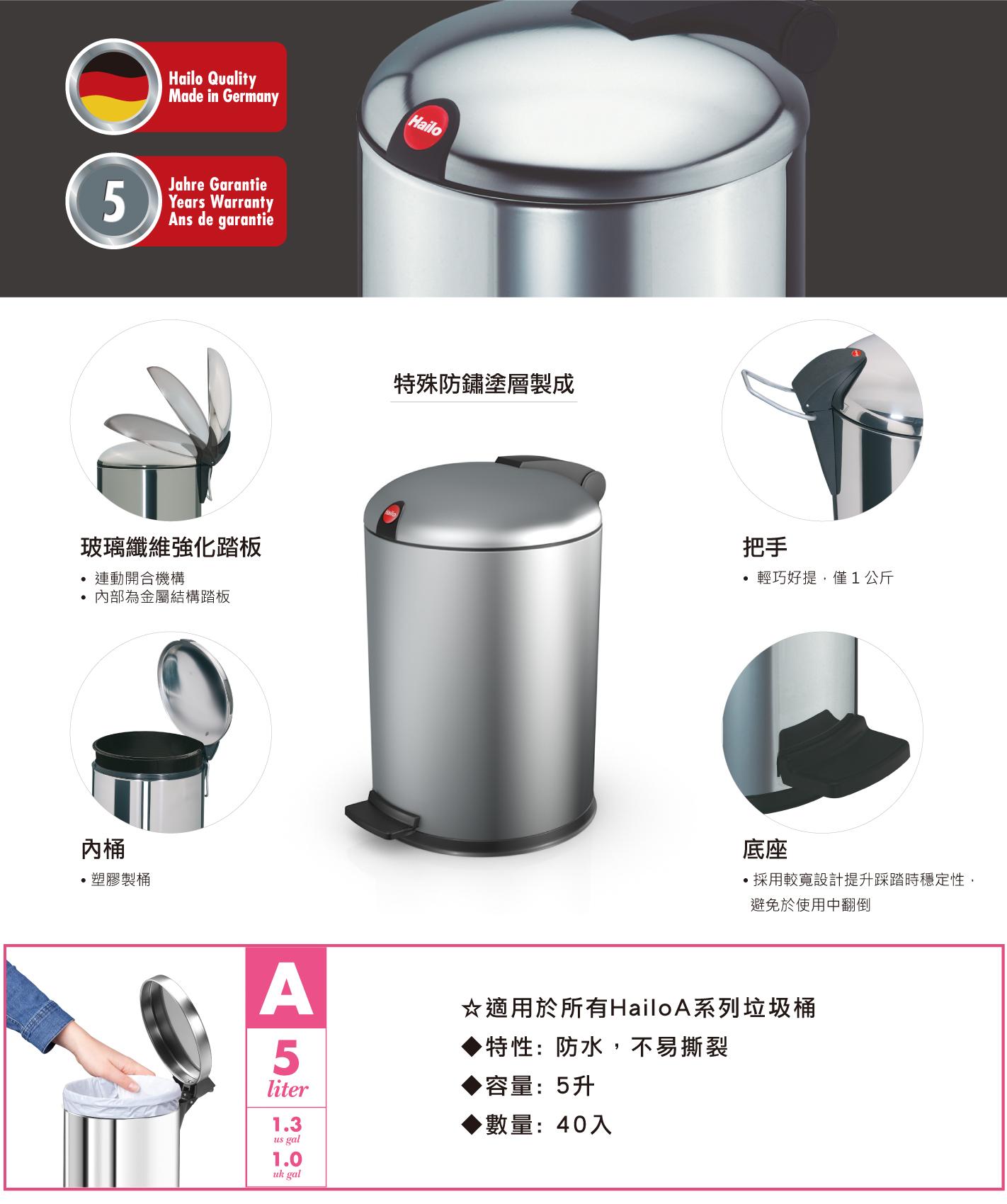 DesignS_silver
