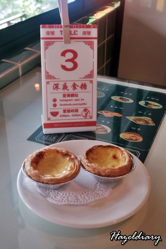 SYST Holiday Villa JB-Egg Tart