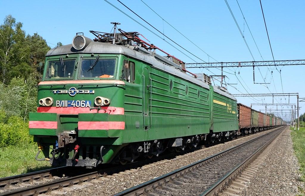 ВЛ11-406