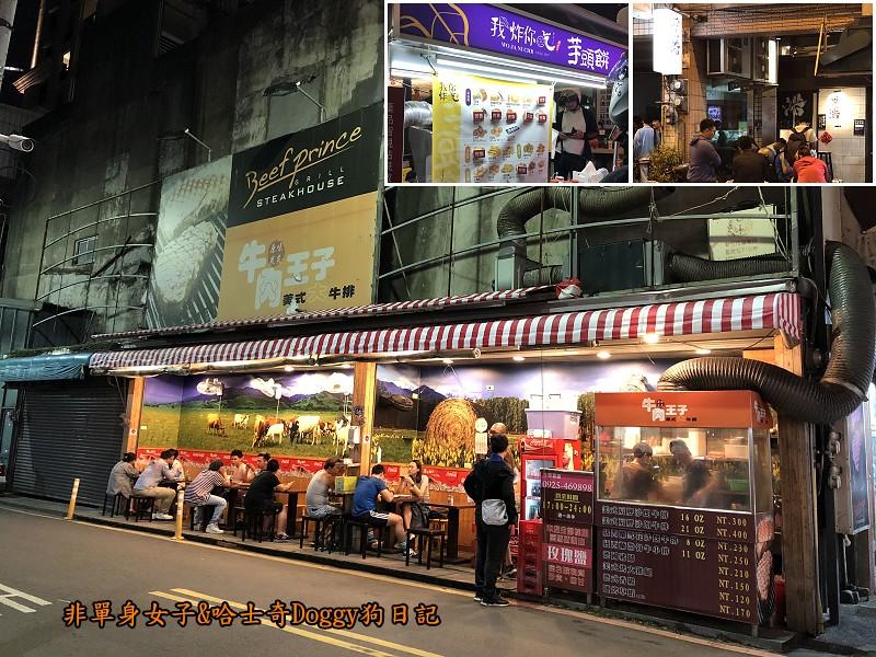 新竹城隍廟美食32