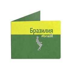 Russo é Brasil wallet