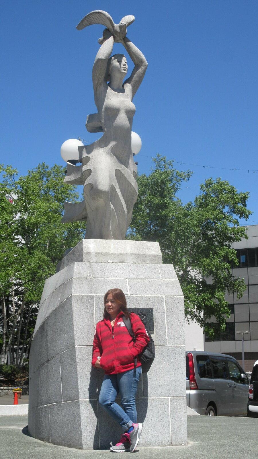 Hokkaido Island Sapporo Japan