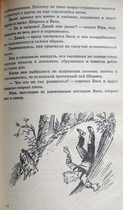 ChernyjSvet45