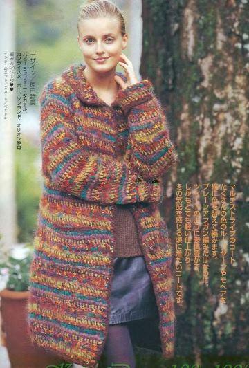 0218_Keito_Dama_100_1998_0720072 (1)