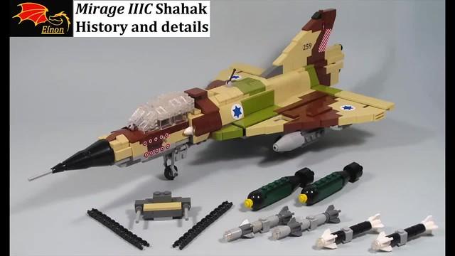 Mirage IIIC Shahak Video