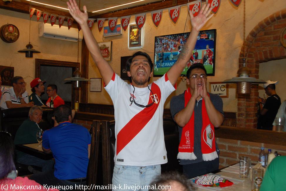 Peru fan