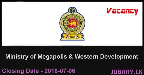 Senior Structural Engineer, Senior Architect, Architect – Ministry of Megapolis & Western Development