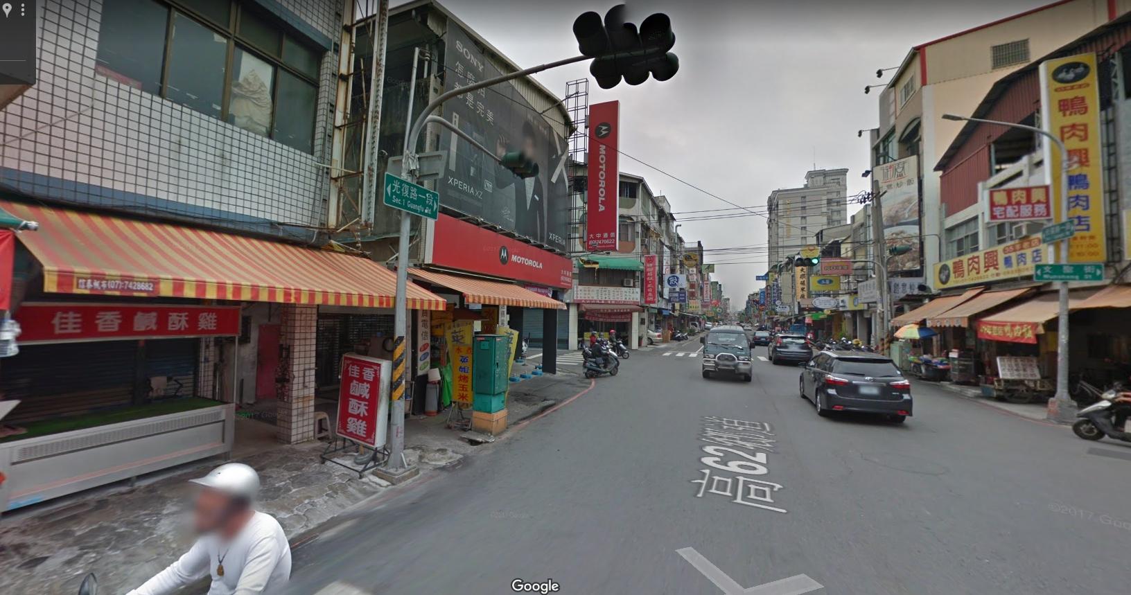 高雄市鳳山區光復路一段67號