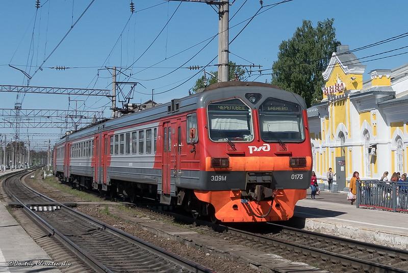 ЭД9М-0173